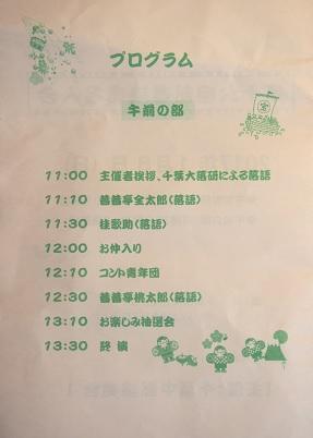 20170108_yose01