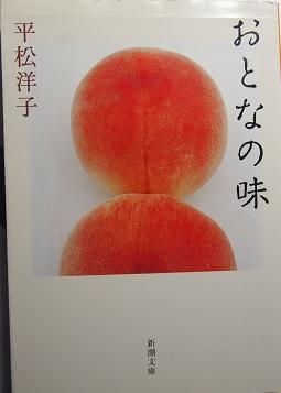 20170117_hiramatsu_yoko01