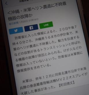 20170120_news01