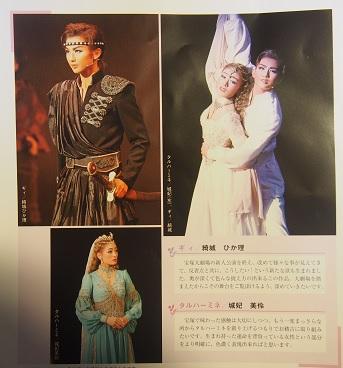 20170128_hikari_ayaki02