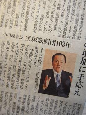 20170206_news_takarazuka01