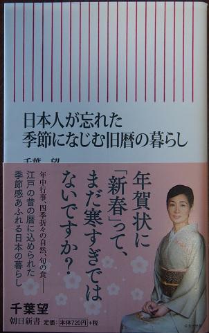 20170314_nozomi_chiba01