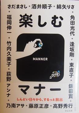 20170406_tanoshimu01