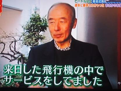 20170408_otakara05