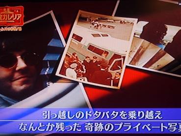 20170408_otakara07