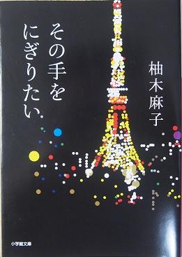 20170418_asako_yuzuki01