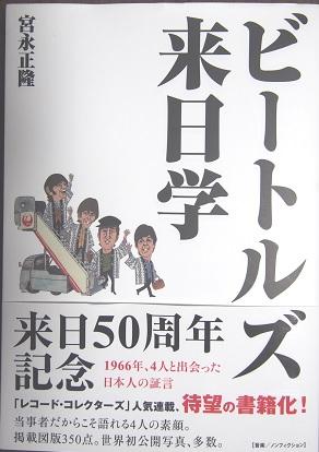20170421_masataka_miyanaga01