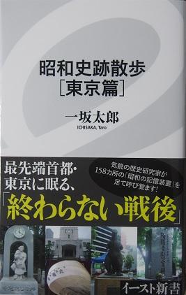 20170505_taro_ichisaka01