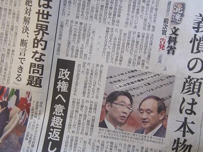 20170527_newspaper01