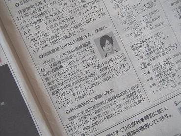 20170623_newspaper01