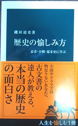 20170712_isoda_michifumi01