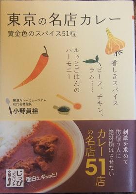 20170727_ono_kazuhiro01