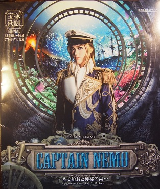 20170903_captain_nemo01