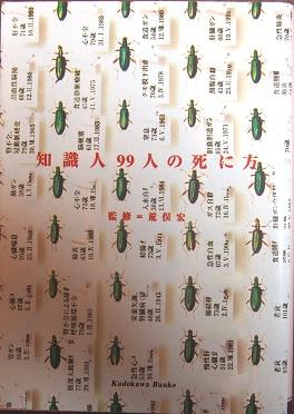 20170924_hiroshi_aramata01