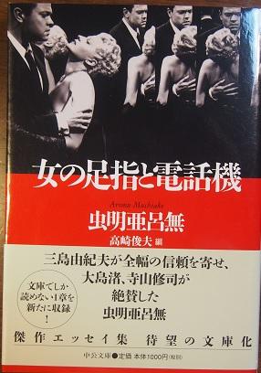 20170926_aromu_mushiake01