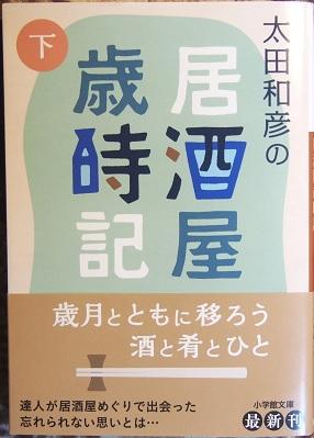 20171128_kazuhiko_ohta01