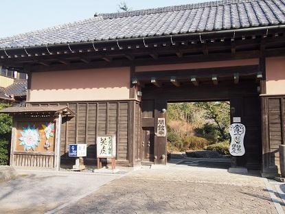 20171216_minami_ryuuichi_ten_001