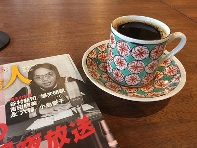 20171224_jyakudori01