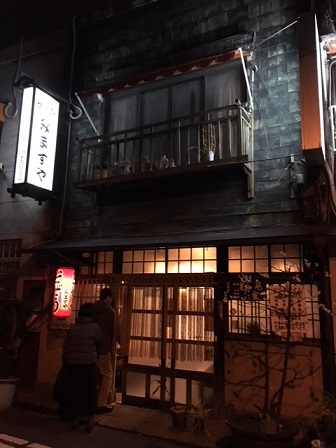 20180212_mimasuya01