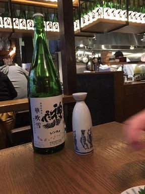 20180317_sake003