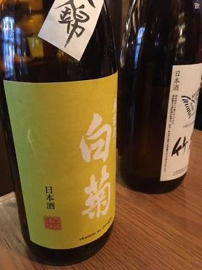 20180317_sake004