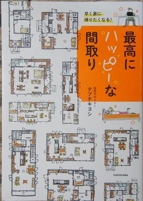 20180321_kiyoshi_tabuchi01