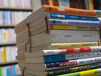 20180520_books001