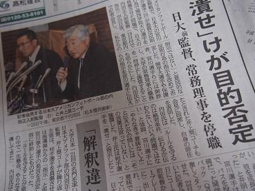 20180524_newspaper001
