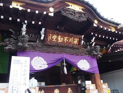 20180527_monzen_nakachou001