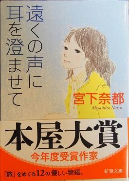 20180626_miyashita_natsu001