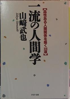20180630_takeya_yamasaki001