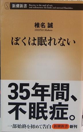 20180711_makoto_shiina001