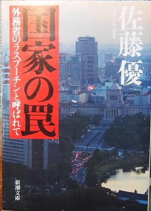 20180921_masaru_sato001