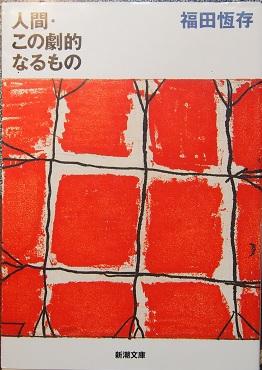 20180930_fukuda_tsuneari001