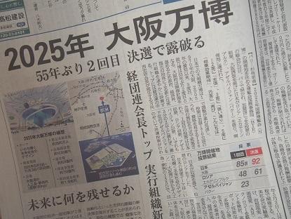 20181125_newspaper001