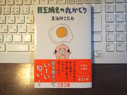 20181220_books001