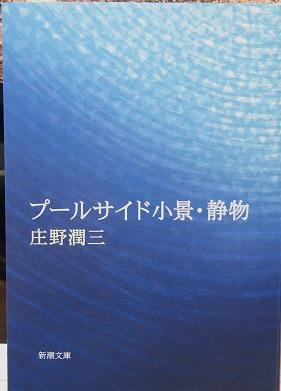 20181222_junzo_shono001