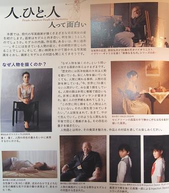 20190102_hoki_museum001
