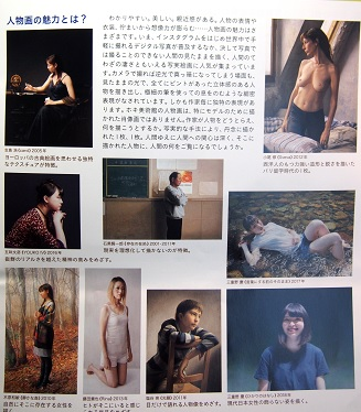 20190102_hoki_museum002