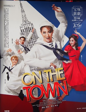 20190120_on_the_town001