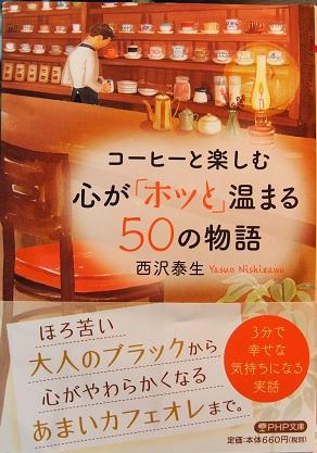 20190124_yasuo_nishizawa001
