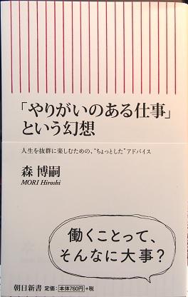 20190125_hiroshi_mori001