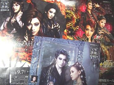 20190210_takarazuki07