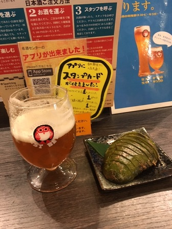 20190223_ochanomizu003