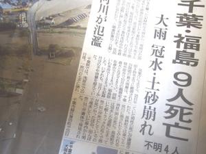 20191026_newspaper01