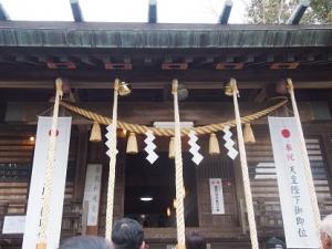 20200102_tachibana_shrine001