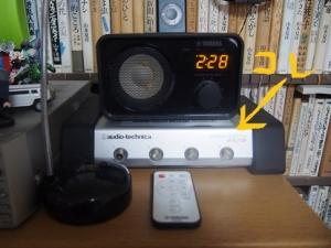 20200114_speaker002