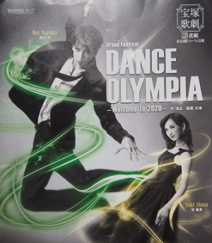 20200118_dance_olympia001