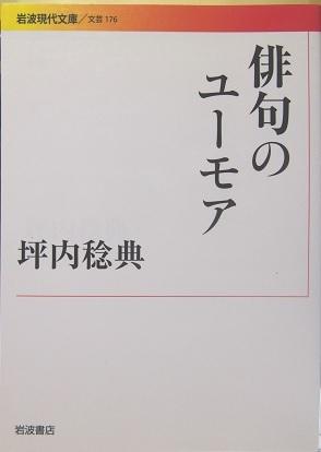 20200222_tsubouchi_toshinori001