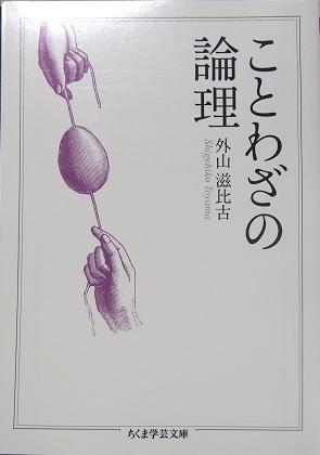 20200311_toyama_shigehiko001